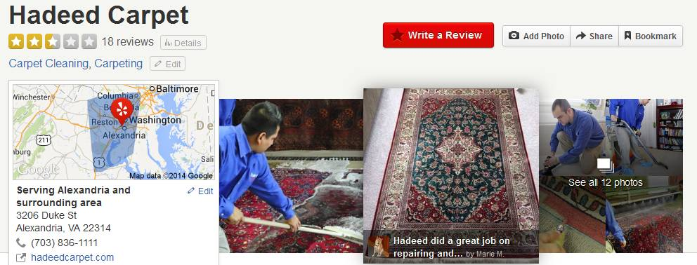 Hadeed_Carpet_-_Alexandria,_VA_Yelp_-_2014-04-18_12.17.16